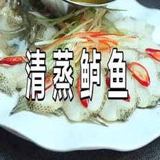 清蒸鱸魚的做法大全