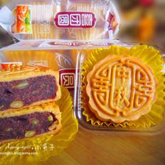 红豆沙松子馅月饼