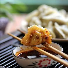 潍坊萝卜猪肉水饺
