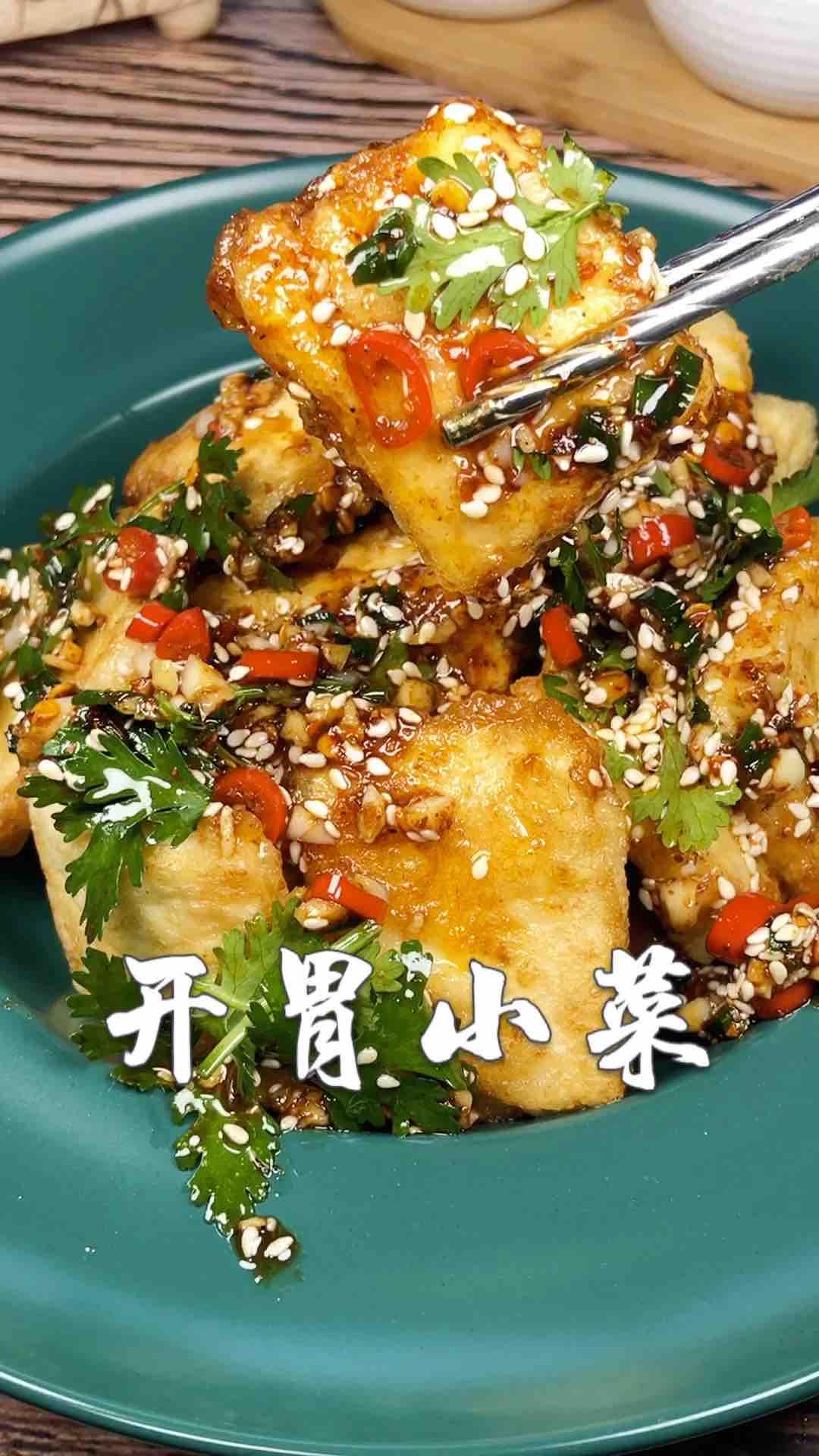 0失败的开胃小菜,香辣豆腐
