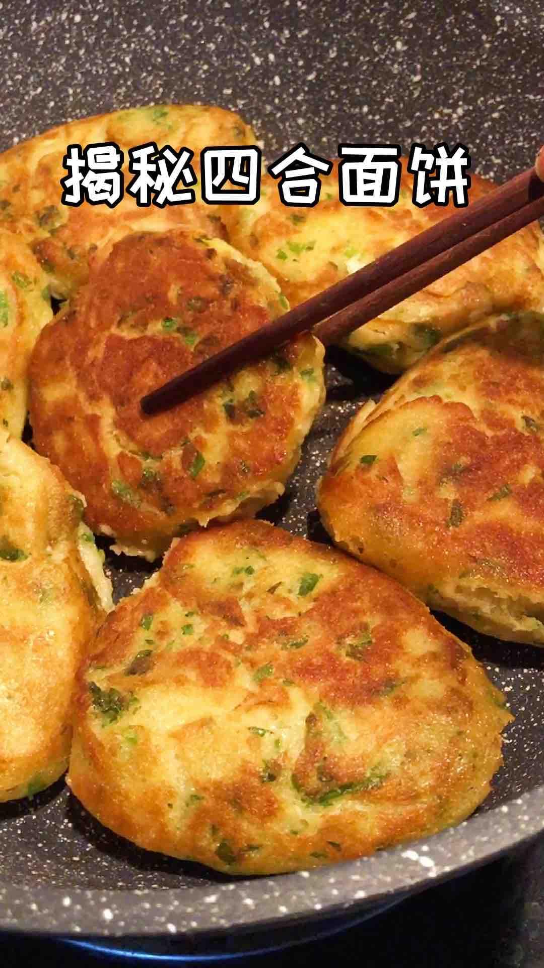 公开四合面饼配方
