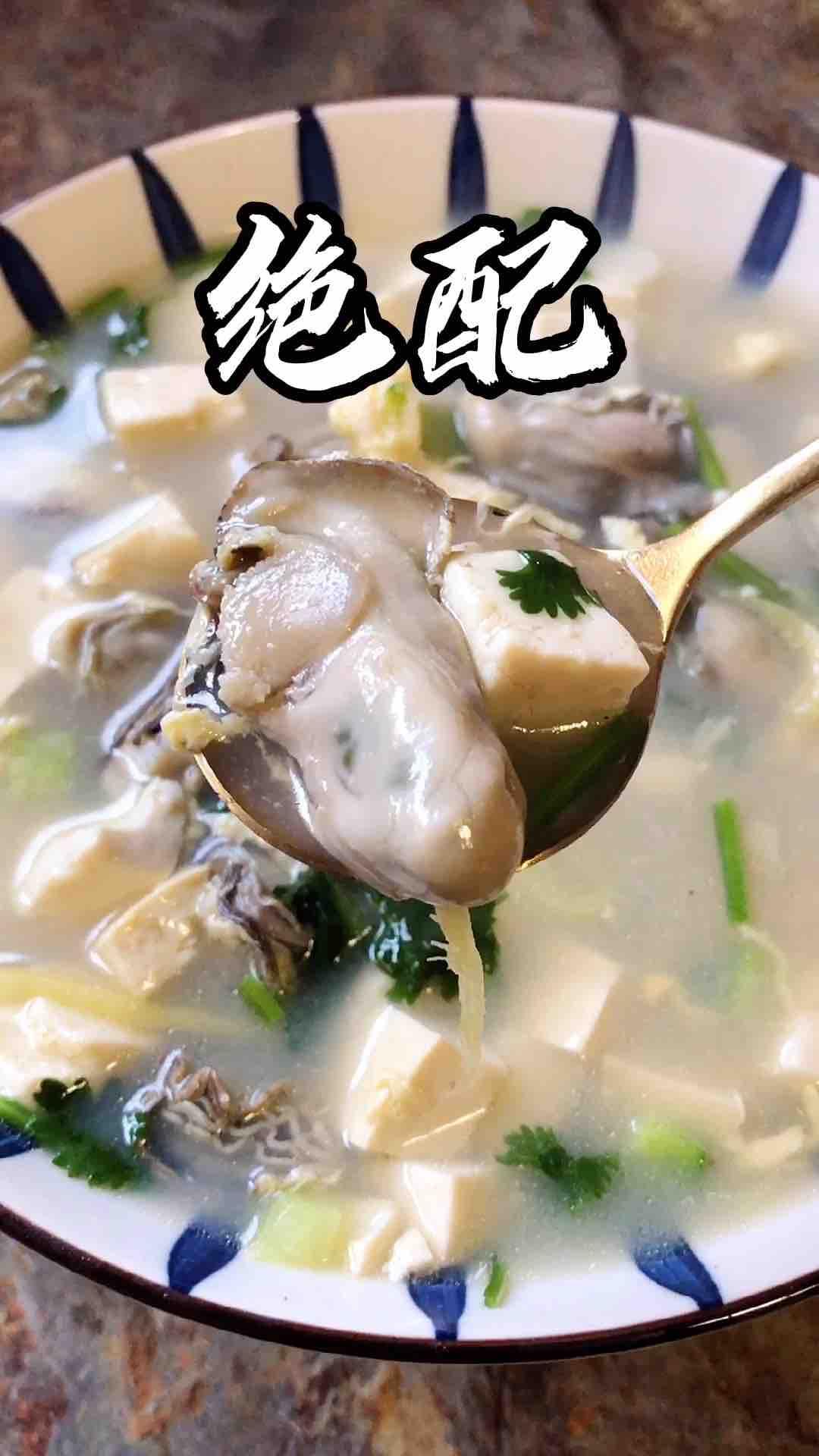 生蚝豆腐汤