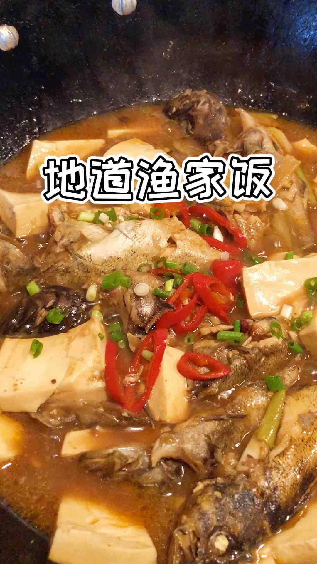 海鱼炖豆腐