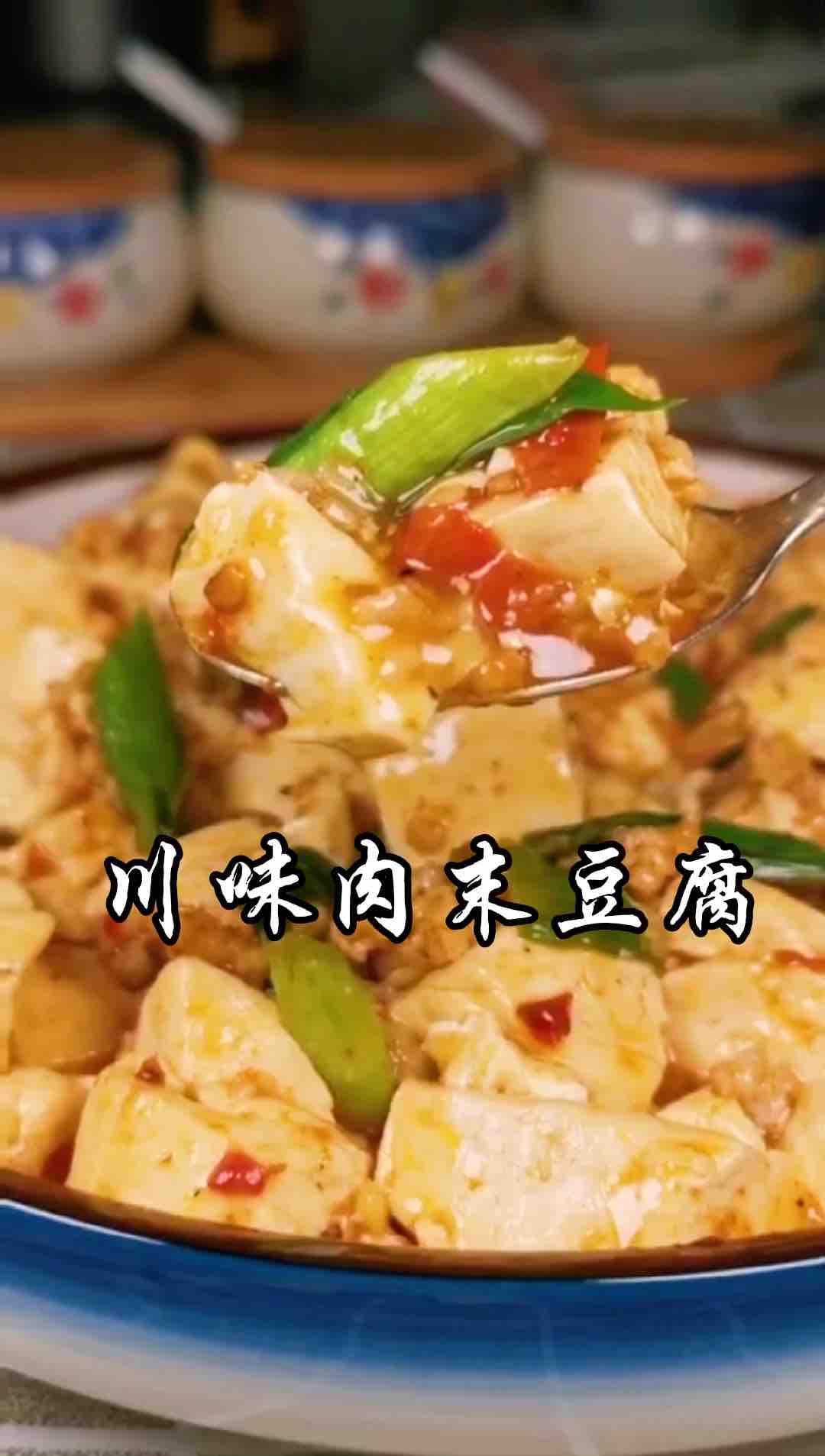 川味肉沫豆腐