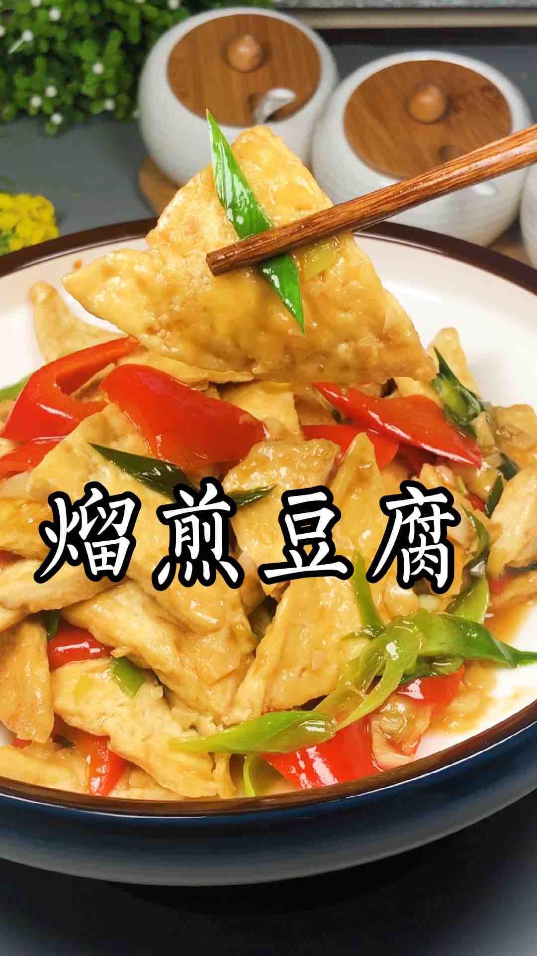 腌咸蟹怎么做好吃溜煎豆腐的做法