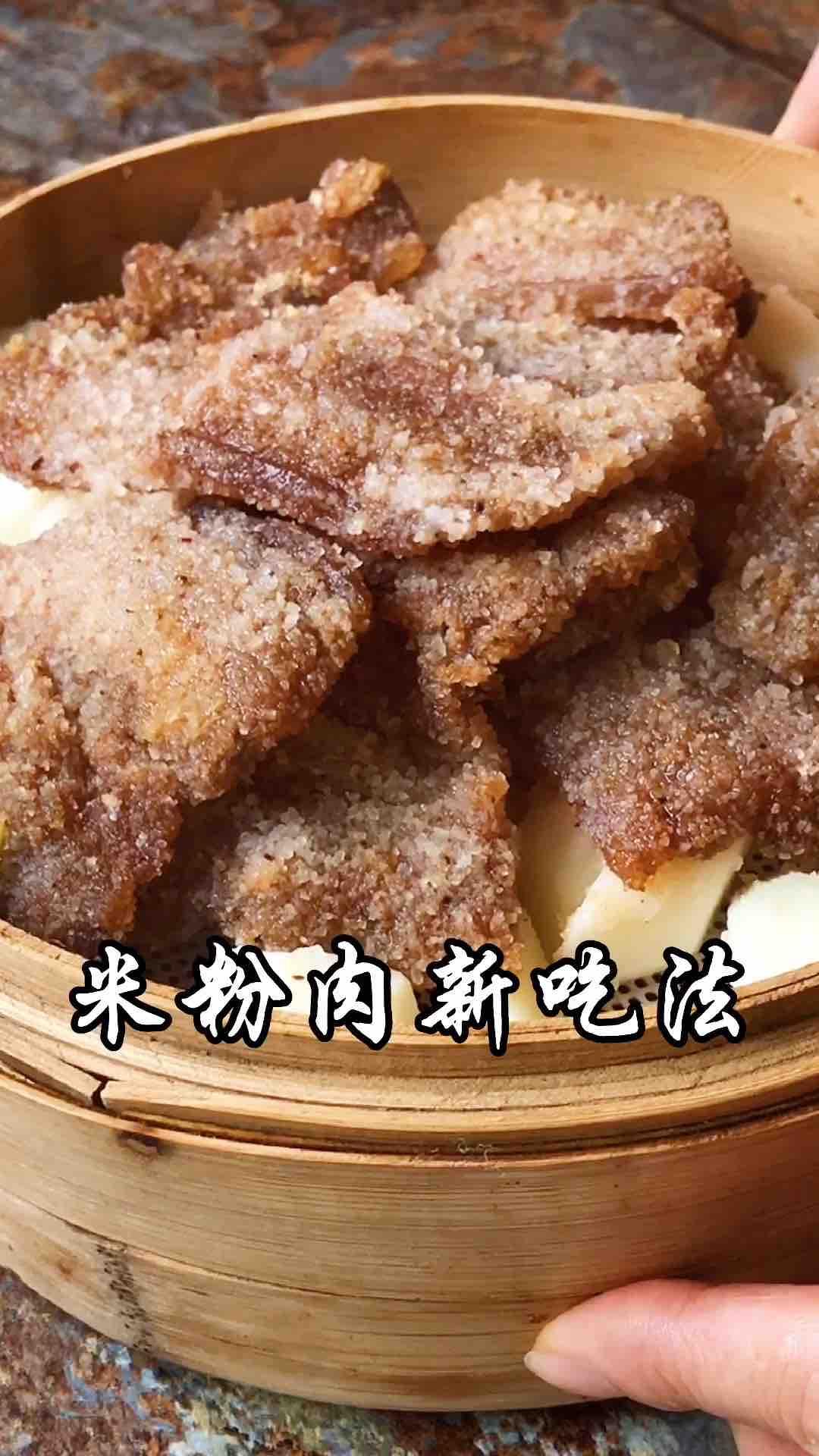 米粉肉新吃法的做法