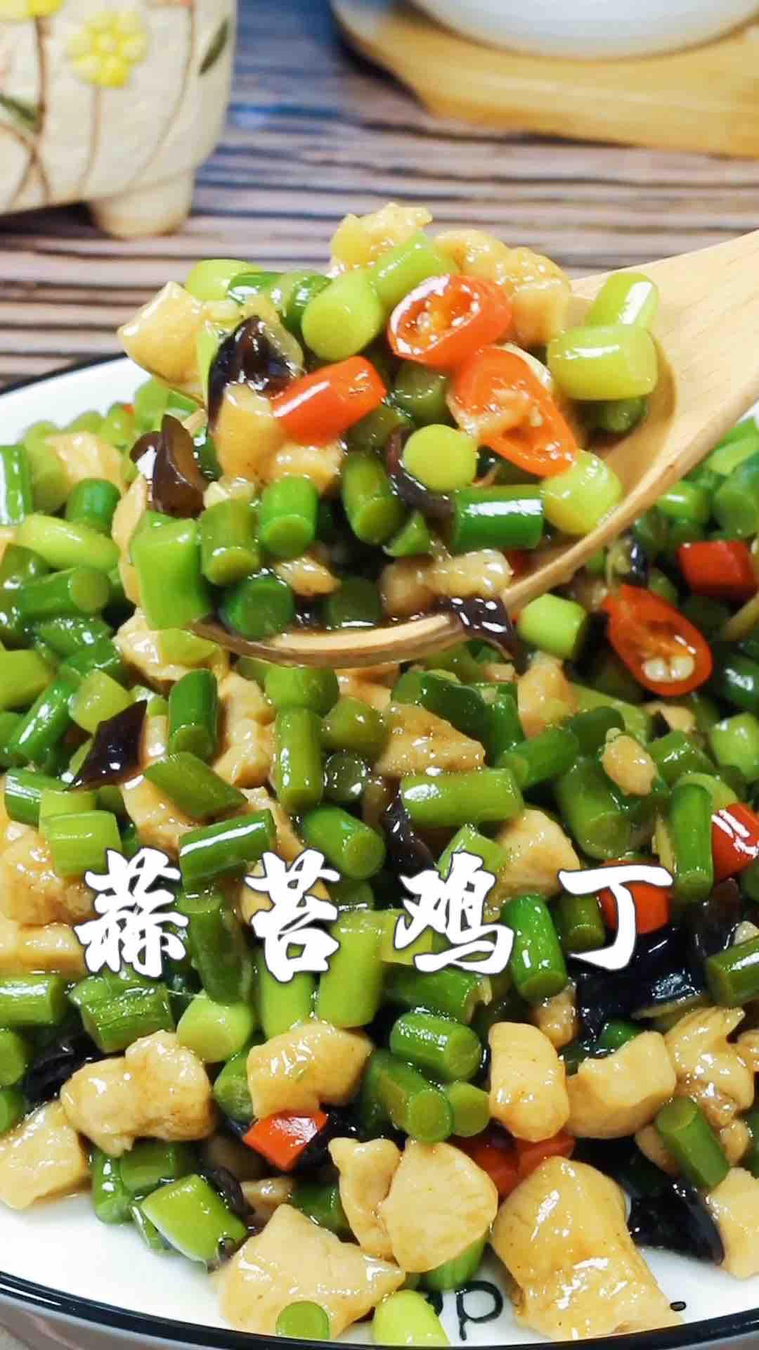 蒜苔鸡丁的做法【步骤图】