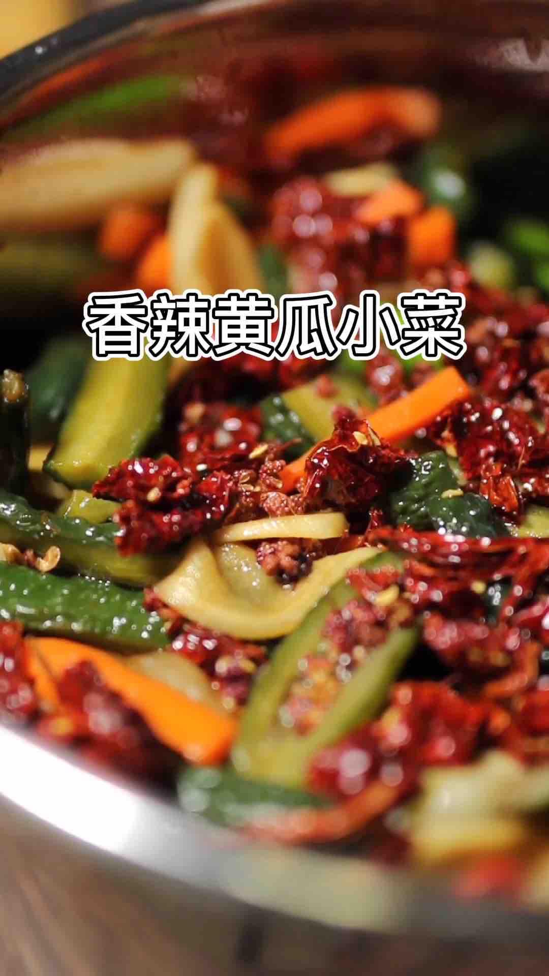 香辣黄瓜小菜的做法【步骤图】