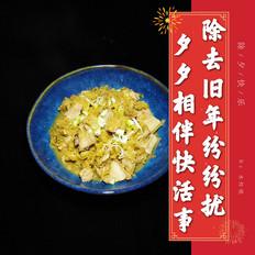 【节节高升】酸菜烩排骨