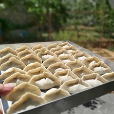 鱼三鲜水饺