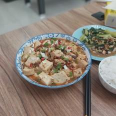 肉末香辣豆腐