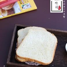 原味奶香吐司(面包机一键)