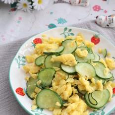 简单两步搞定的黄瓜炒鸡蛋,营养又美味