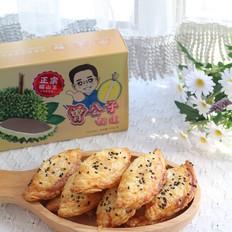 快手榴莲酥,简单又好吃的美味!