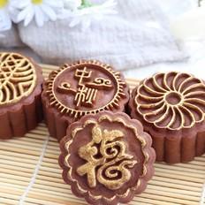 今年中秋月饼做什么?网红黑金五仁月饼教给你,高颜又好吃