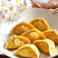 南瓜海麻线蒸饺,今儿立冬吃饺子了吗?