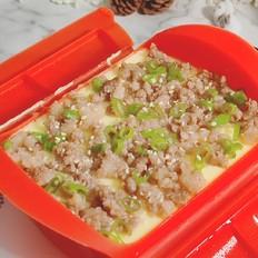 肉末豆腐蒸蛋的家常做法,鲜香滑嫩超好吃