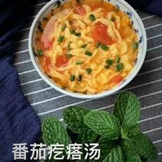 番茄疙瘩汤的做法