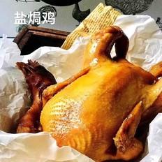 盐焗鸡(炒锅版)