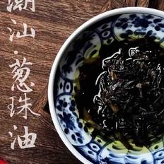 潮汕.·葱珠油