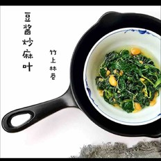 豆酱炒麻叶