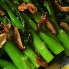 香菇炒芥兰