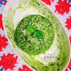 翡翠蛋炒饭