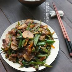 辣椒炒猪油渣