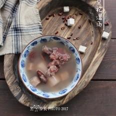 荷包豆祛湿汤
