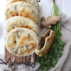 洋葱牛肉饼