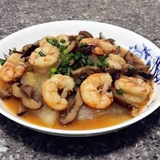 冬瓜香菇煮大虾仁