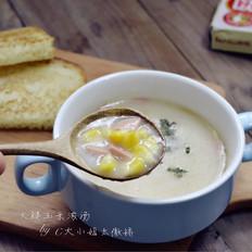 火腿玉米浓汤