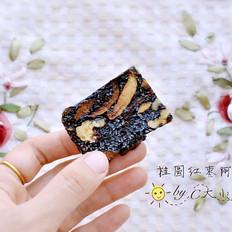 桂圆红枣核桃阿胶膏(超详细)