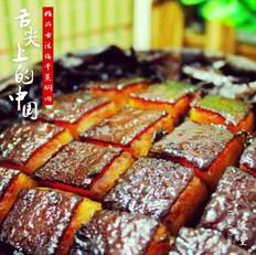 绍兴梅干菜焖肉