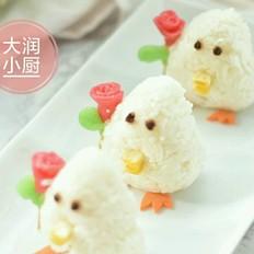 萌萌鸡饭团