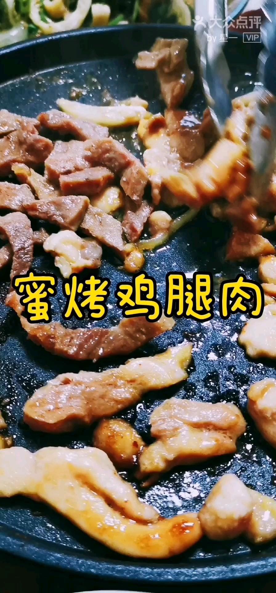 只需要三种调料,就能吃到香香滴烤肉!