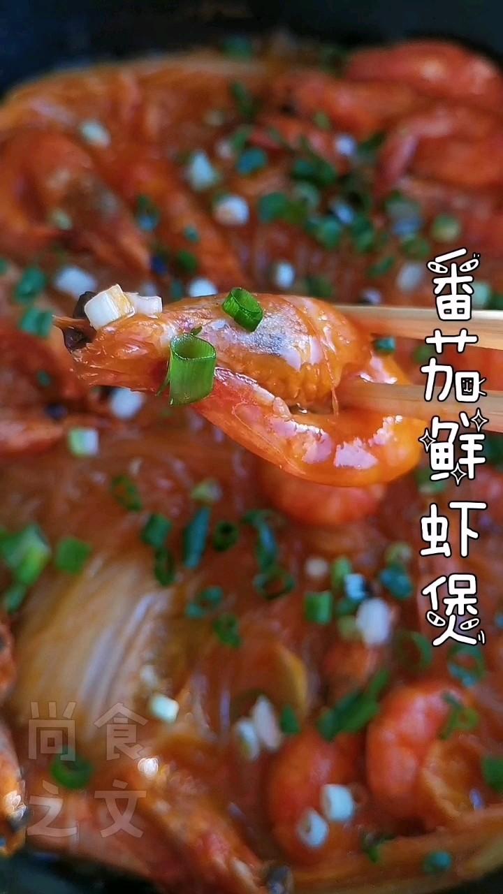 冬天里20分钟做好一锅番茄鲜虾煲,冒着热气,开始吃虾嗦粉~~
