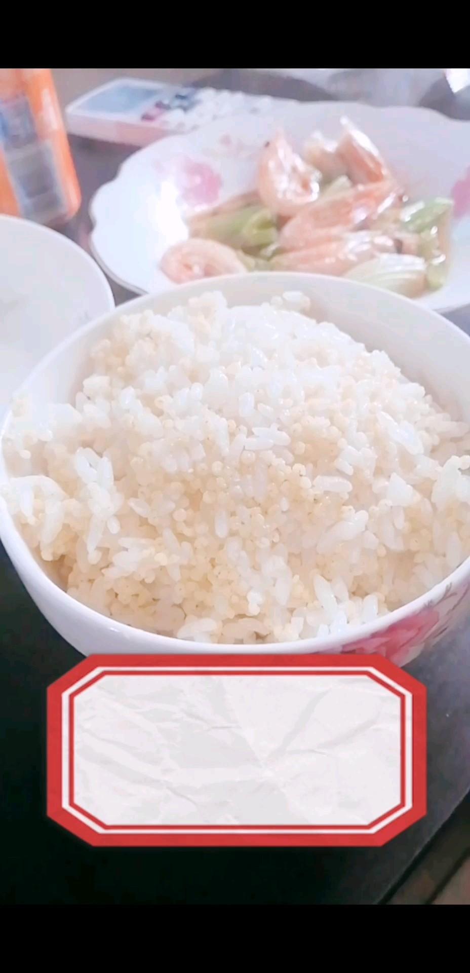 香喷喷的二米饭的做法