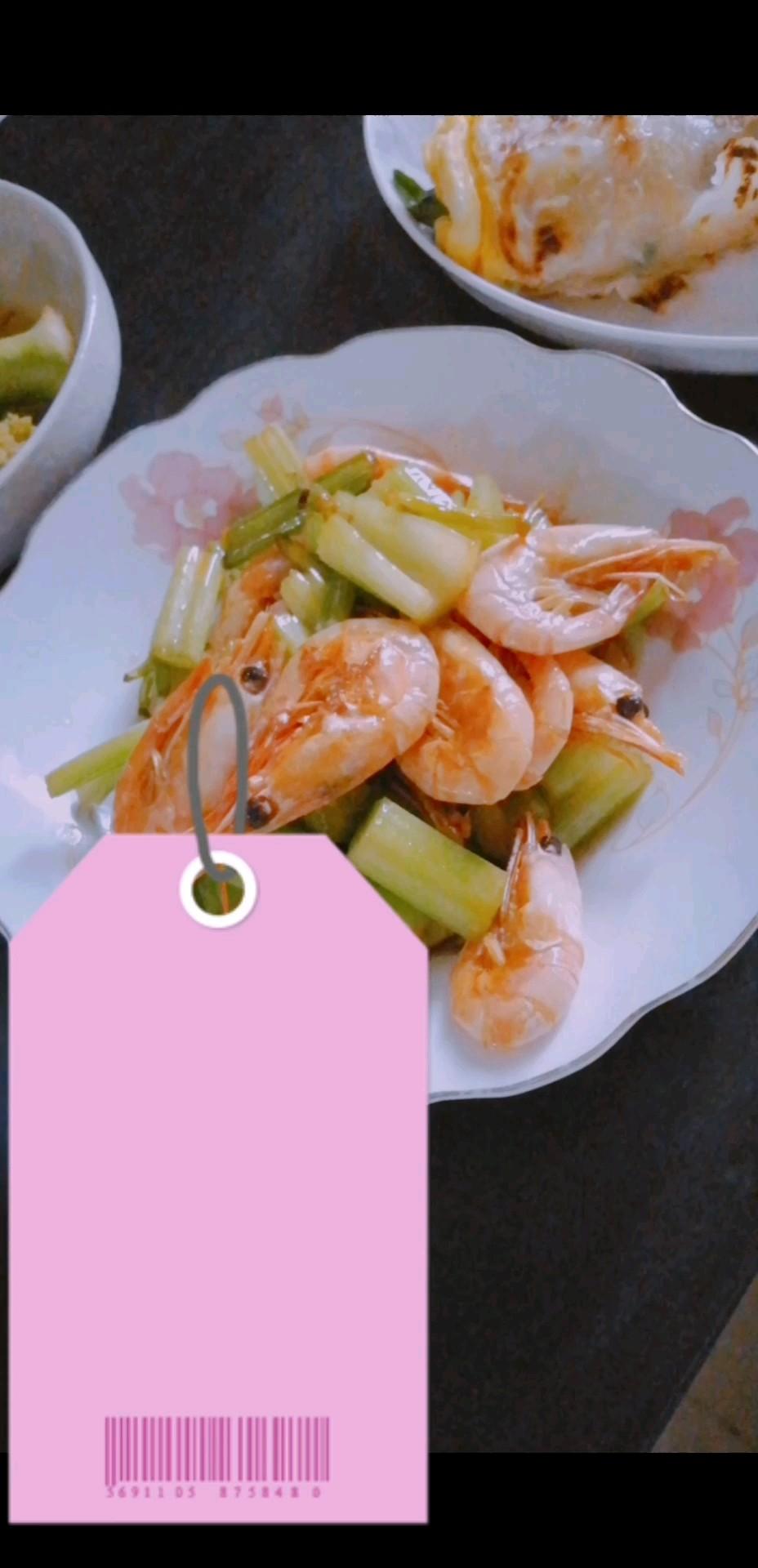 芹菜红虾的做法
