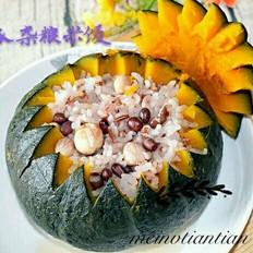 南瓜杂粮米饭