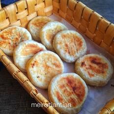 萝卜丝牛肉小酥饼