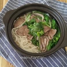 清汤土豆牛肉粉