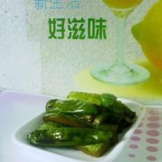 DIY小咸菜