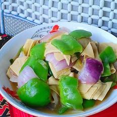 青椒洋葱干豆腐
