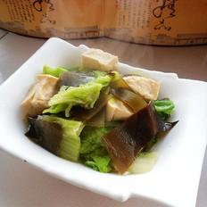 海带白菜烧豆腐