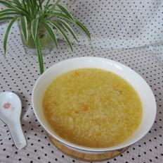 西米南瓜小米粥