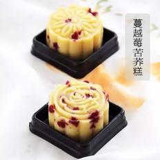 蔓越莓苦荞月饼