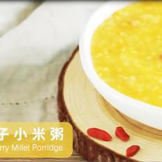 打开味蕾的南瓜枸杞黄小米粥,养好你的胃