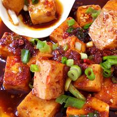 私家麻婆豆腐