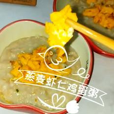 燕麦虾仁鸡蛋粥的做法大全